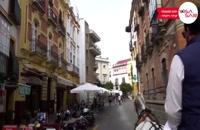 سویا اسپانیا - Seville - تعیین وقت سفارت ویزاسیر