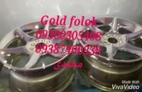 دستگاه ابکاری فانتاکروم /فرمول ابکاری 09300305408