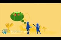 درمان سرد مزاجی جنسی و افزایش میل جنسی  با سابلیمینال  - ( توسط ضمیر ناخودآگاه )