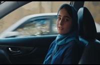 تیزر جدید فیلم سال دوم دانشکده من