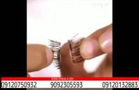مژه مگنتی   کاشت مژه   آموزش کاشت مژه مصنوعی   بهترین مژه مصنوعی   قیمت مژه آهنربایی   09120750932