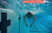 آموزش شنا بصورت گام به گام