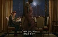 دانلود فیلم Good Manners 2017 با لینک مستقیم