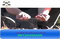 فلزیاب دست ساز مهندس سلطانی 09100061388
