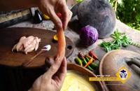 آشپزی در طبیعت: دستور پخت مرغ سوخاری