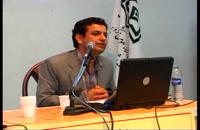 سخنرانی استاد رائفی پور - موسیقی - 1389 - دانشگاه علوم پزشکی تهران
