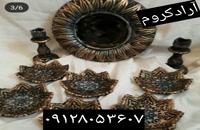 /دستگاه هیدروگرافیک در مشهد 09128053607