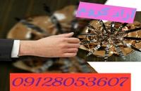 /*ساخت دستگاه کروم پاشی/فانتا کروم پاششی/02156571305/جیر پاش/