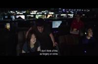 دانلود فیلم Parasite 2019 + لینک دانلود