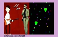 """ترانهٔ """"علاقهٔ محسوس"""" _ محسن ابراهیم زاده"""