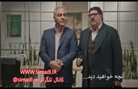 سریال هیولا قسمت 9 (قانونی)(کامل) | دانلود قانونی سریال هیولا قسمت 9 - مهران مدیری  - -
