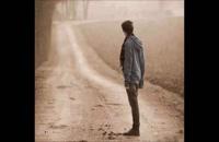 دانلود آهنگ درد جدایی از علی اسدیان