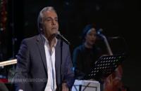 دانلود کامل کنسرت مهران مدیری در برج میلاد