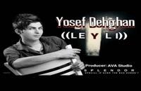 Yosef Dehghan Leyli