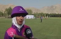 چوگان ایرانی؛ ورزشی جهانی با طرفداران اندک