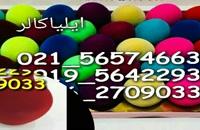 آموزش رایگان کار با دستگاه مخمل پاش 09195642293 ایلیاکالر