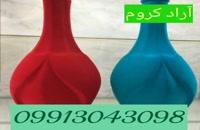 /+دستگاه فلوک پاش تضمینی 02156571305