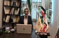 شرکت های خدمات آتش نشانی زنجان آشکارساز حرارتی