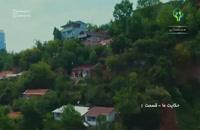 قسمت اول سریال ترکی حکایت ما دوبله فارسی