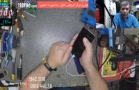 آموزش صفرتاصد تعمیر موبایل