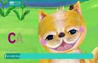 آموزش زبان انگلیسی به کودکان - 09130919448