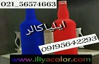 دستگاه مخمل پاش ایرانی 09195642293 ایلیاکالر