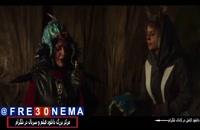 دانلود رایگان فیلم سینمایی پیشونی سفید2 (کامل)
