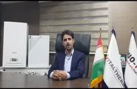 ظرفیت حرارتی ورودی مشخصات فنی فروش پکیج شوفاژ دیواری ایران رادیاتور مدل LR 24 FF در شیراز