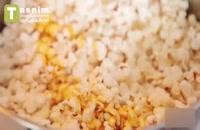 پاپ کورن با انواع سس   فیلم آشپزی