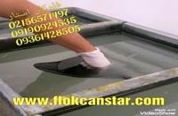 فروش پترن هیدروگرافیک02156571497