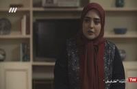 دانلود قسمت 4 سریال ستایش 3 پخش 27 شهریور 98