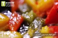 تزیین پاستا به شکل پاپیون | فیلم آشپزی