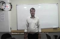 آموزش حسابداری کاربردی - فرق هزینه و دارایی ثابت
