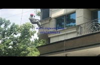 نماشویی ساختمان غرب تهران