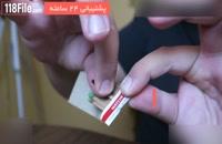 آموزش شعبده بازی حرفه ای
