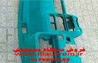 فروش دستگاه مخمل پاش 02156573155