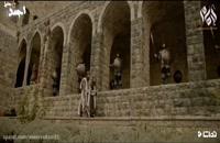 سریال (امام احمد بن حنبل) قسمت یازدهم