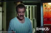 دانلود فیلم رحمان 1400 کامل و بدون سانسور لینک در توضیحات /