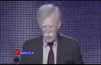 حذف جان بولتون جنگطلب از کاخ سفید