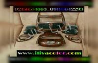 دستگاه هیدروگرافیک با ضمانت نامه کتبی 02156574663