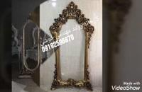 آینه کنسول | دکور آرایشگاه | مجسمه فایبرگلاس کارخانه رولند | آینه کنسول فایبرگلاس | آینه کنسول رزین