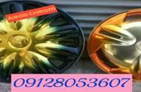 /دستگاه کروم پاش سفارشی 02156571305/