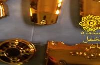 دستگاه مخملپاش /فروش ویژه پودرمخمل ترک وایرانی 09356458299