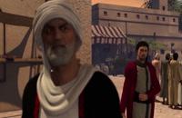 محمد رسول خدا 2