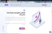 قالب HTML ریمورما پوسته دیجیتال مارکتینگ | سنترال فایل