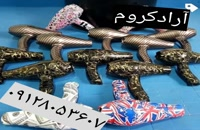 /دستگاه واترترانسفر در مشهد 09128053607