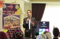 کارگاه آموزشی هوشمند سازی و IPTV در صنعت هتلداری در مجتمع اقامتی سیمرغ رامسر