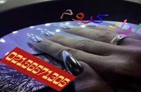 -دستگاه هیدروگرافیک  فوق حرفه ای 02156571305