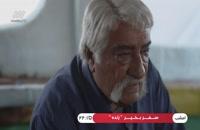 دانلود قسمت 29 سریال ستایش 3 پخش 25 مهر 98