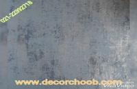 کاغذ دیواری شیک و ساده از آلبوم کاغذ دیواری Ellewood